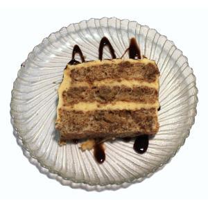 Split Torte